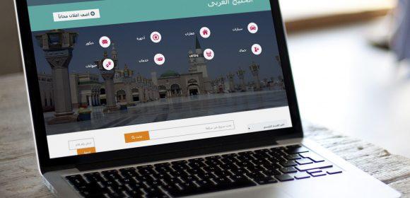 موقع الخليج العربى graphic