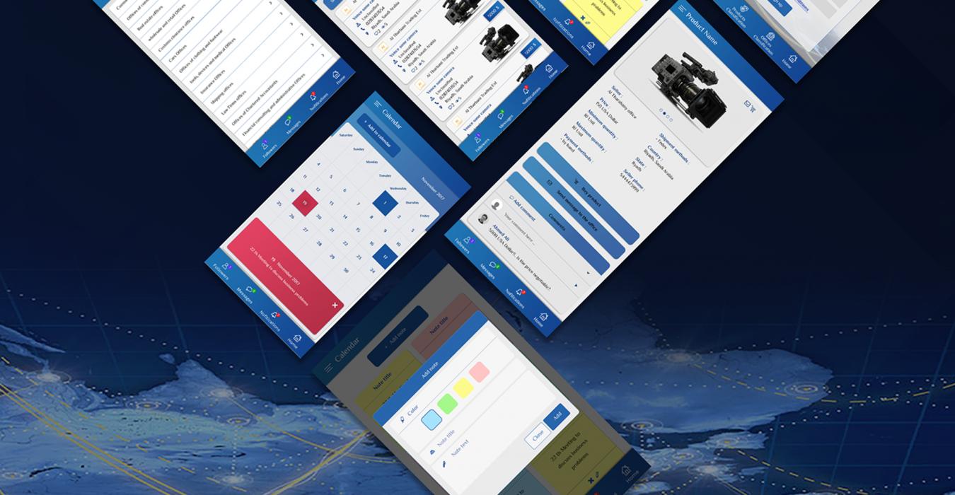 تصميم و تطوير تطبيقات الجوال graphic