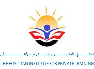 برمجة نظام ادارة المعهد المصري للتدريب graphic